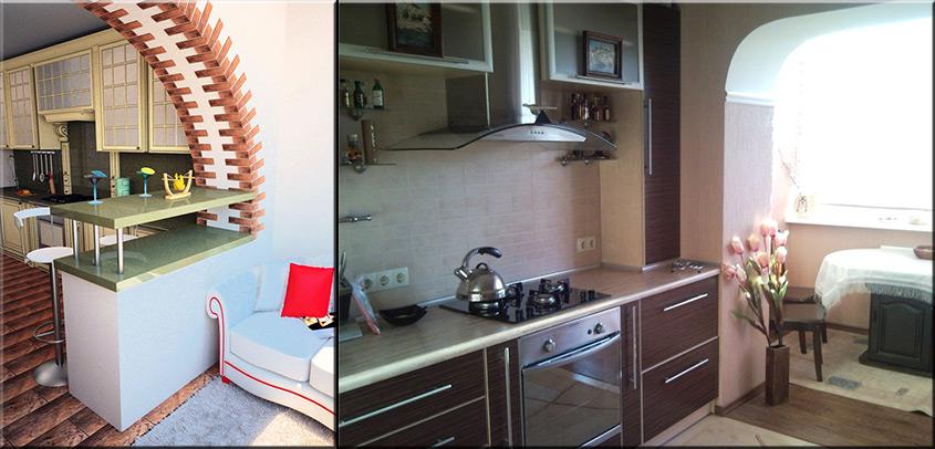 Арка-между-кухней-и-балконом