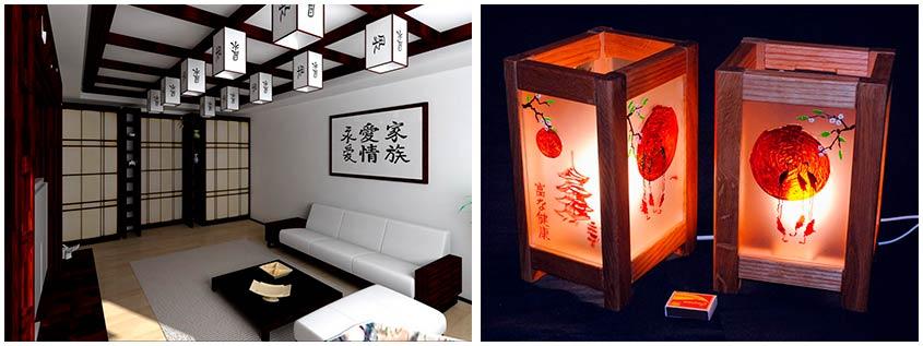 светильники-в-японском-стиле